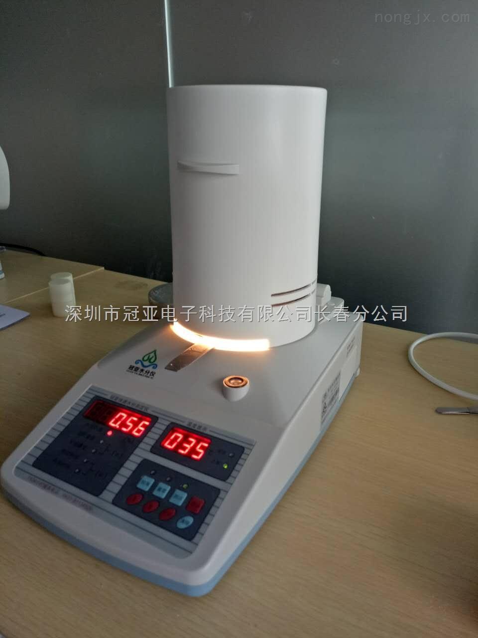中药材水分检测仪丨中药材水分测定仪丨怎么检测丨使用方法丨注意事项