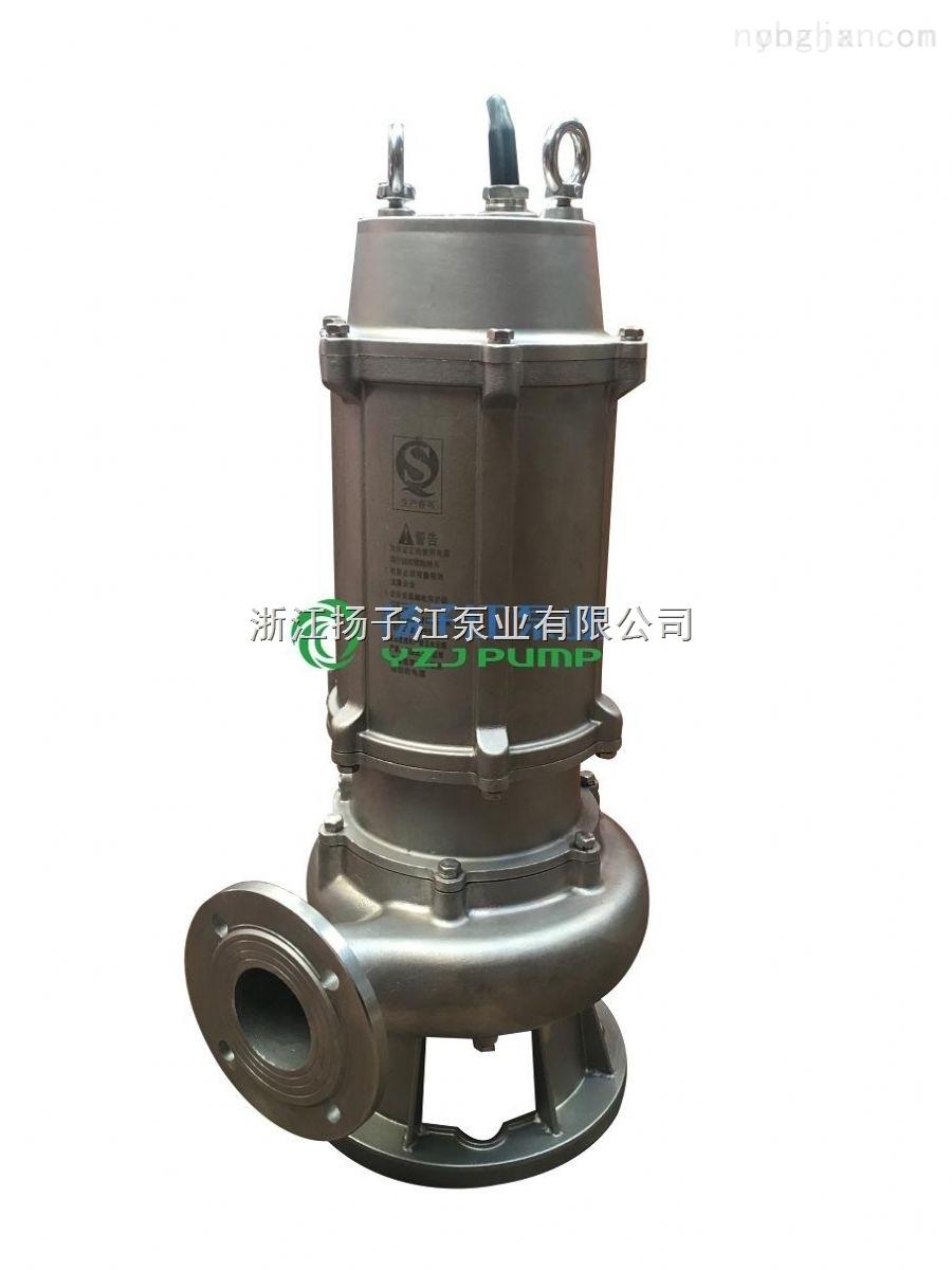 耐高温不锈钢排污泵,耐热不锈钢排污泵,耐热排污泵,热水潜水泵