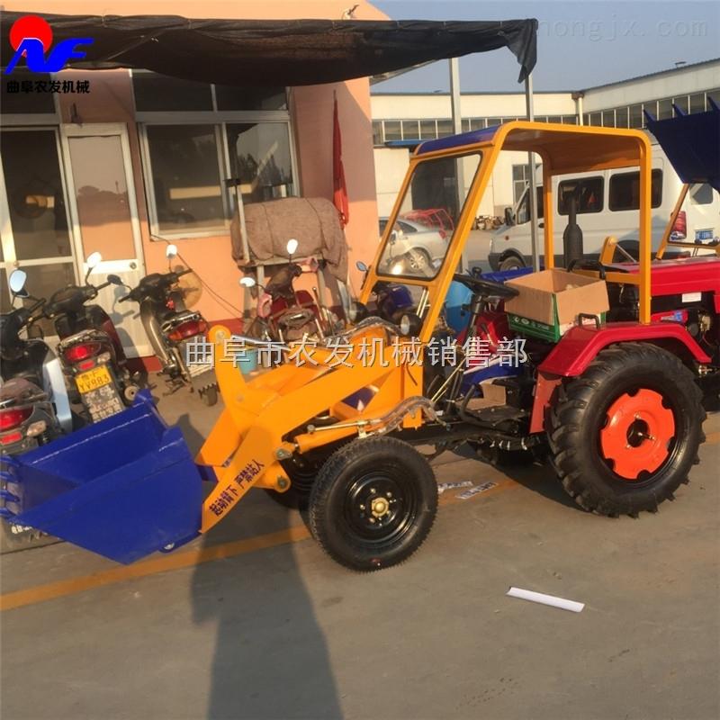 金塔县供货工程用大型挖掘装载机农发 大型两头忙