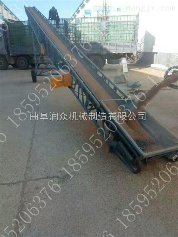 自动化输送设备 化肥石子多用装卸皮带输送机