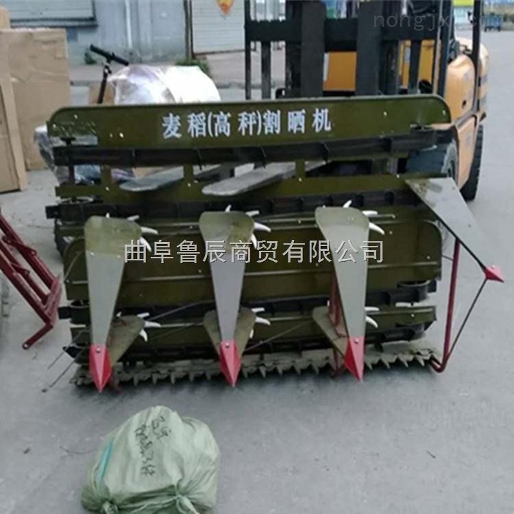 割晒机生产厂家 多功能玉米收割机 高杆收割机