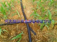 安徽芜湖县喷水带设备 微喷带价格厂家
