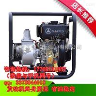 萨登3寸柴油泥浆泵参数表