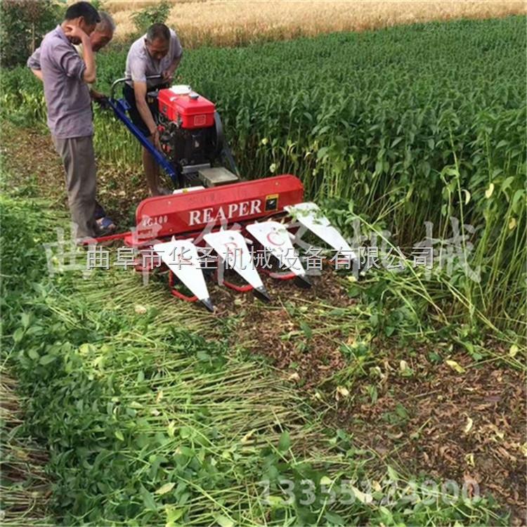 小型牧草收割机 好操作牧草割晒机
