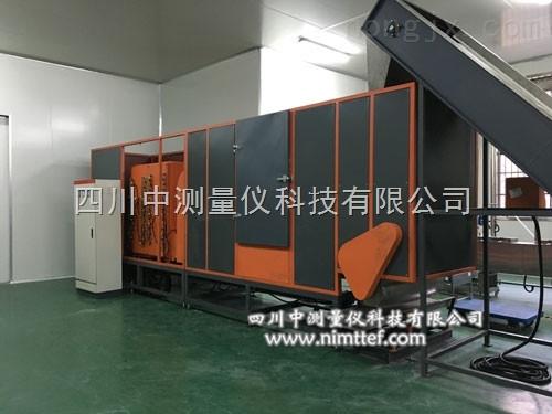茶葉 烘干機干燥設備