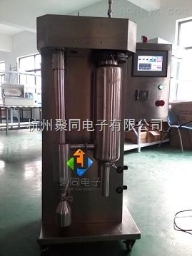 深圳中药浸膏小型喷雾干燥机JT-8000Y生产厂家、质优价惠