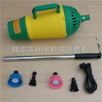 小型迷雾风筒 背负式电动喷雾器送风筒