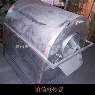 全自动封闭式不锈钢炒料机,多功能炒锅