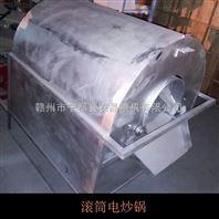 滚筒电炒锅,全自动封闭式不锈钢炒料机,多功能炒锅
