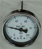 张掖温度表双金属温度计