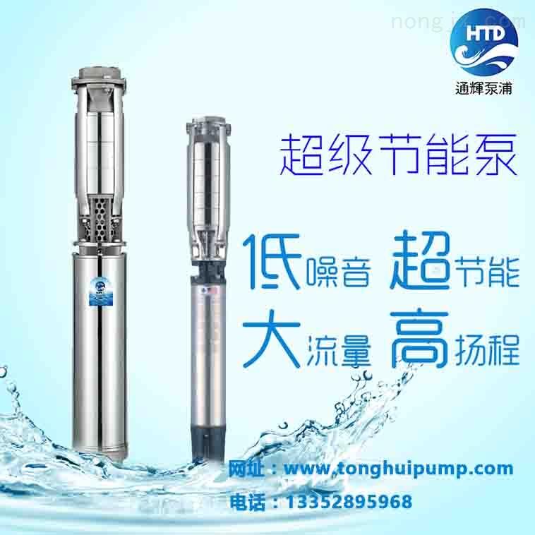 100QJ2-34/6 2立方流量立式深井泵 通辉泵业