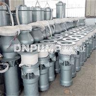 单级大功率排水泵_中吸式潜水泵轴流泵价格可议