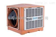 水帘降温设备蒸发式冷风机