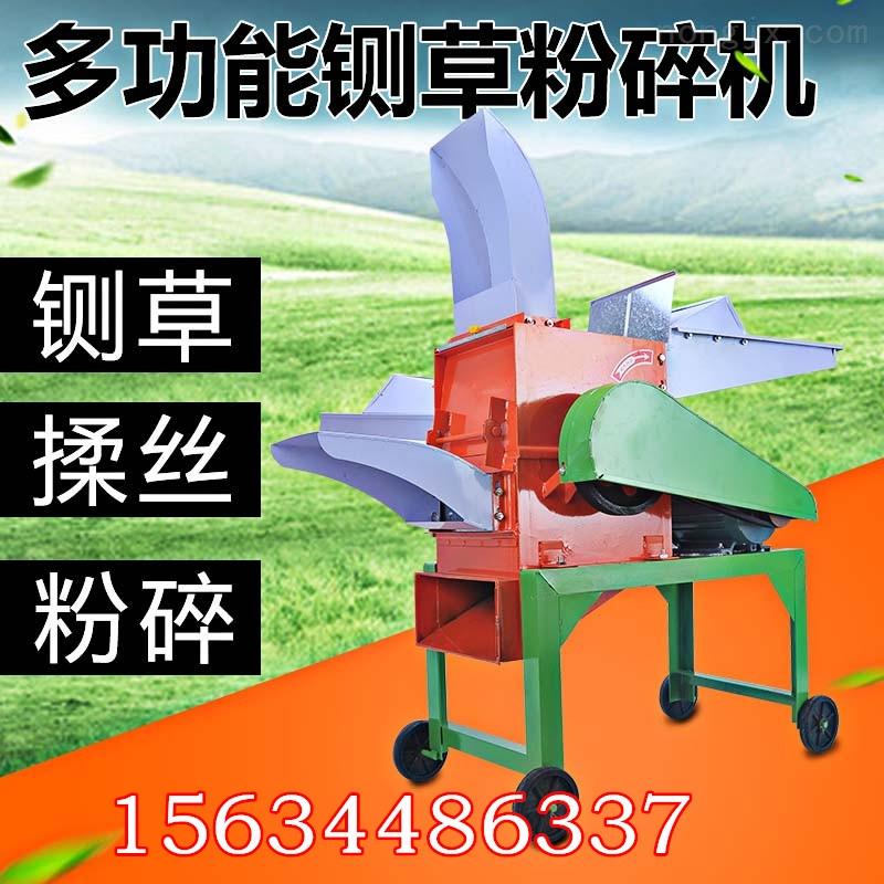青草粉碎机 优质花生秧粉碎机 羊饲料粉碎搅拌机厂家