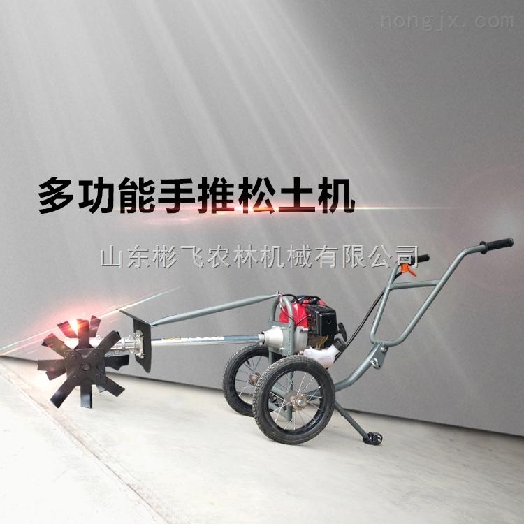 農用雙輪多功能小型微耕機