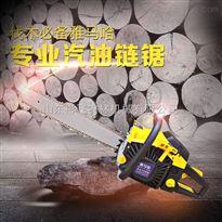 油锯彬飞58大功率油锯汽油锯伐木锯汽油电锯进口链条链锯砍树机