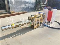 远射程喷雾机 大功率弥雾机 耐用喷药机