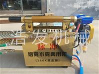 果园管理打药机 优质弥雾机 大量供应喷药机