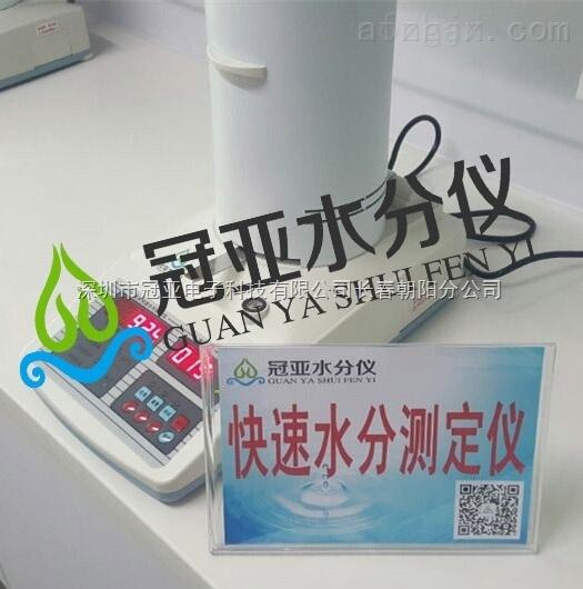 四平哪里有卖玉米测水仪的丨卤素水分测定仪丨多少钱丨玉米水分测定仪