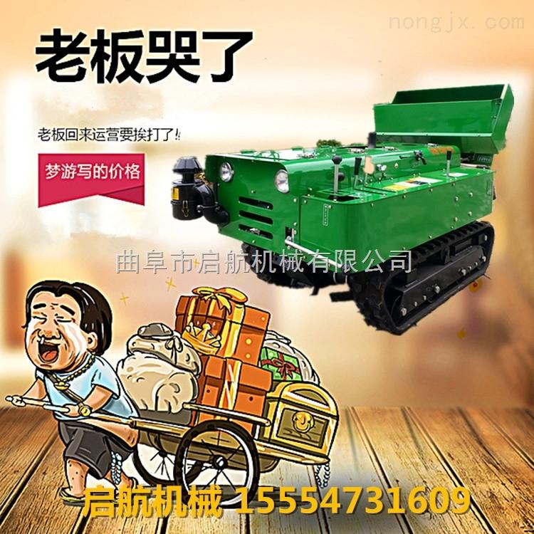 晋城自走式除草机 苹果树施肥机 履带自走式旋耕机图片
