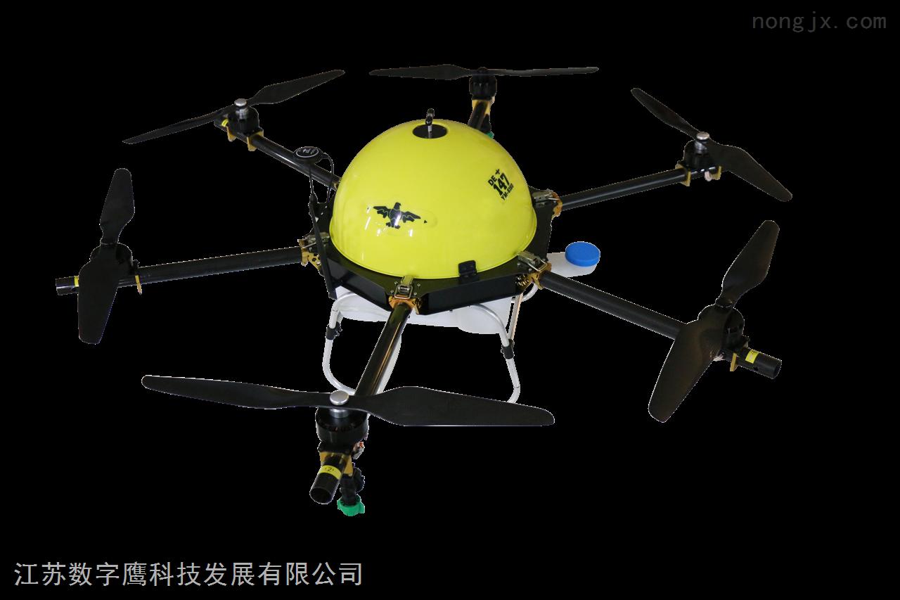 YM-6160农用打药飞机