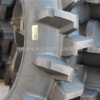 正品农用拖拉机轮胎8.3-24 质量三包稻田水田轮胎