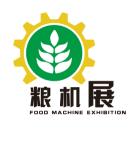 2017龙都国际娱乐(郑州)国际粮油机械及包装设备展览会