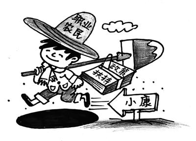 南安:现有农业优惠政策向新型职业农民倾斜_职