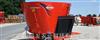 Euromix i870Euromix I 870立式饲料搅拌机价格