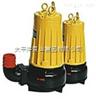 QW带切割装置潜水排污泵,太平洋泵业集团,WQ25-30QG