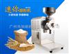 广州小型家用五谷杂粮磨粉机生产厂家
