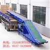 移动式多用途带式输送机厂家 长期供应胶带运输机e8